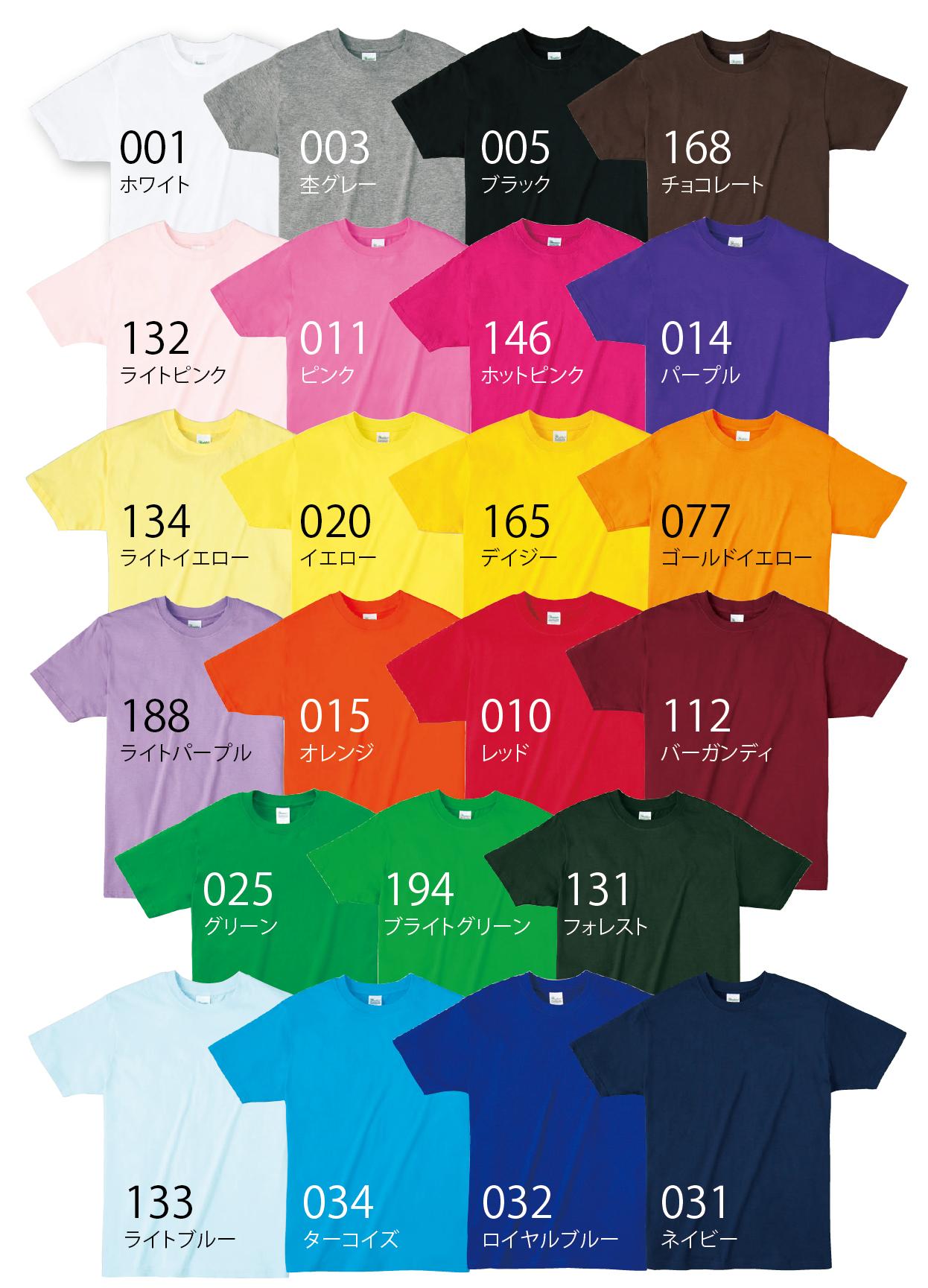 083-color-01