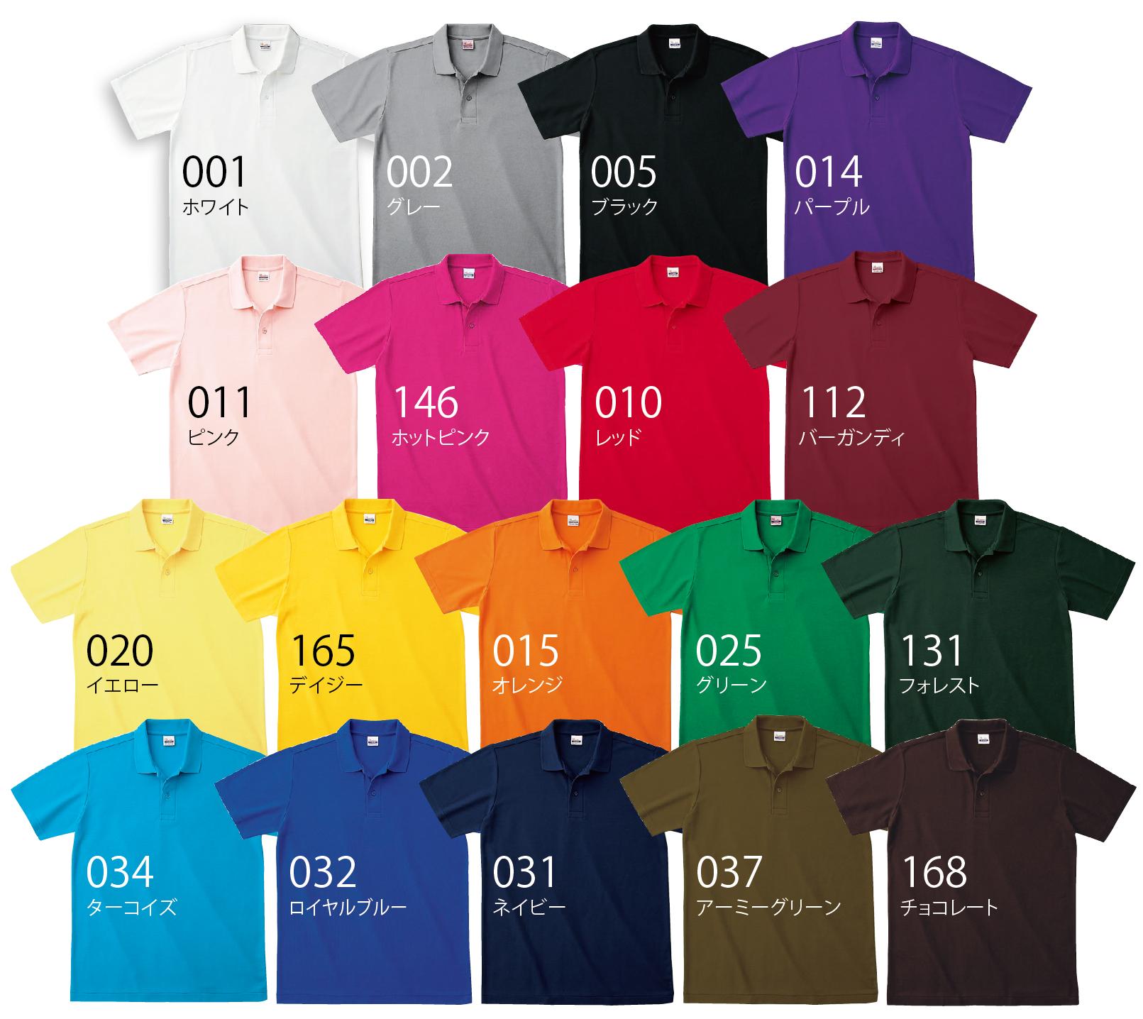 193-color-01